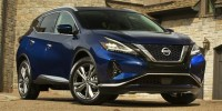 New, 2020 Nissan Murano FWD S, Other, LN155538-1